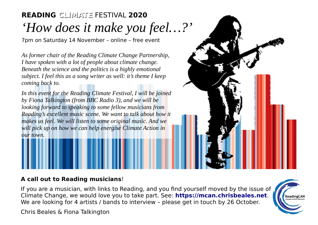 Poster for the 'How does it make you feel...?' event